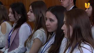 UTV. В уфимской юридической клинике БашГУ можно получить бесплатную консультацию