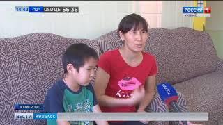 Кузбасские хирурги спасали алтайского мальчика, который не мог есть