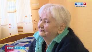 Спикер областного собрания Екатерина Прокопьева посетила Холмогорский район