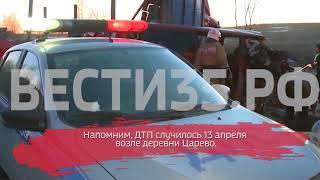 Арестован предполагаемый виновник страшного ДТП под Череповцом