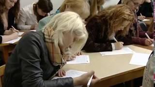 Ярославцы напишут географический диктант