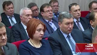 В Саранске прошло итоговое совещание федеральных и мировых судей