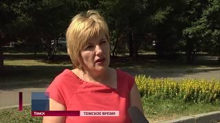 Запахи с аграрных производств могут вернуться в Томск в августе