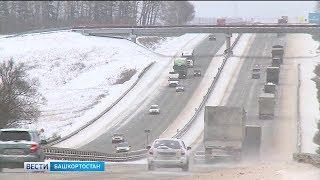 Автовладельцев Башкирии предупреждают об опасных явлениях на дорогах
