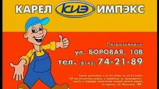 Новости 2009 02 24
