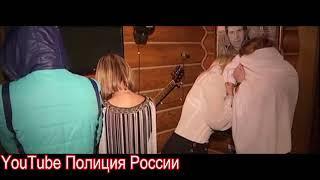Полиция России-задержали организаторов притона/Russian police detained the organizers of a brothel