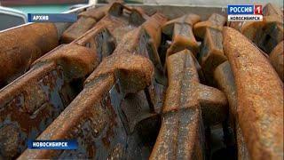 В Новосибирске завершилось расследование дела о воровстве тормозных колодок на железной дороге