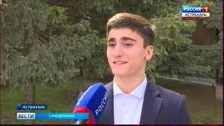 Астраханец стал призёром межрегиональной олимпиады по математике и криптографии