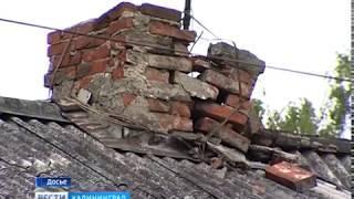 Путин пообещал продолжить программу расселения аварийного жилья в стране