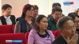 В Калмыцком научном центре РАН состоялся круглый стол