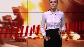 """""""Проишествия"""" в ЕАО: Перевозчика героина в Биробиджане(РИА Биробиджан)"""