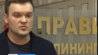 Новым генеральным директором ФК «Балтика» стал Тажутдин Качукаев