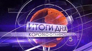 «Высота 102 ТВ»: Тарифы на ЖКХ и транспорт обсудят с жителями Волгограда и области