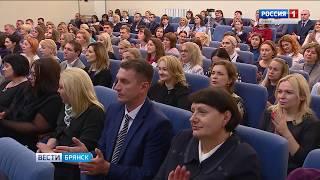 """""""Вести. Брянск"""" (эфир 18.10.2018 в 20:45)"""