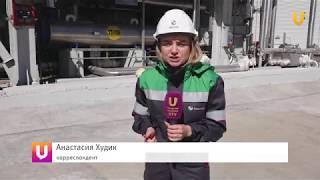 UTV.  В Уфе открылось новое экологичное производство