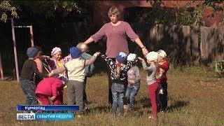 В Кумертау построят детский сад, входящий в список юбилейных объектов