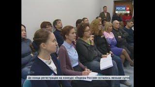 На пороге цифрового вещания: сотрудники ГТРК «Чувашия» знакомятся с новым оборудованием
