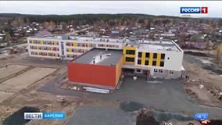 Новая школа в поселке Ледмозеро  готовится принять первых учеников