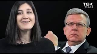 """""""Женский взгляд"""" на новое российское правительство"""