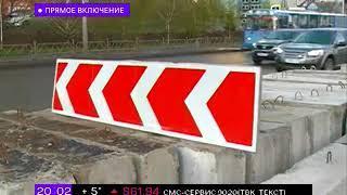 Перекрывают Копылова
