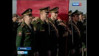 В Ростове на плацу военного аэродрома проходит репетиция Парада Победы