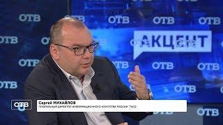 """""""Акцент с Евгением Ениным"""": Сергей Михайлов"""