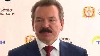 Омск: Час новостей от 5 апреля 2018 года (14:00). Новости.