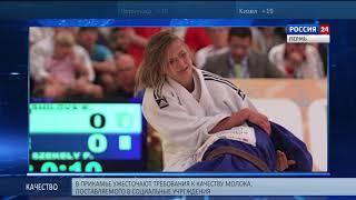 Дзюдоисты из династии Шиловых завоевали медали российского и европейского турниров