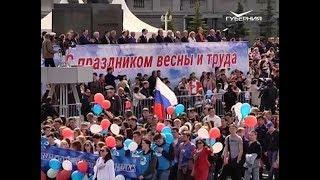 Федерации профсоюзов Самарской области сегодня исполняется 70 лет
