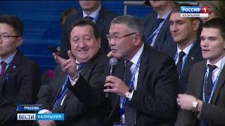 В Москве завершил работу 18 съезд «Единой России»