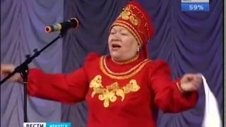 Музыкальный фестиваль-смотр ветеранов завершился в Иркутске