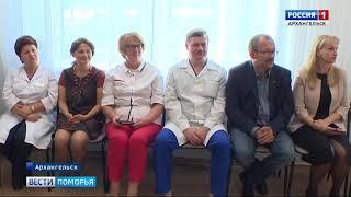 В Архангельске подписано соглашение о сотрудничестве между Первой горбольницей и УЛК