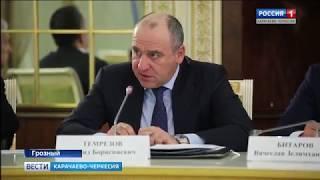 Рашид Темрезов принял участие в заседании правительственной комиссии в Грозном