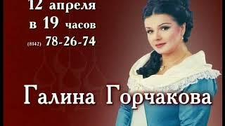 Новости 2010 04 06