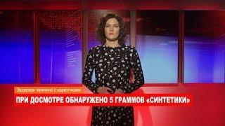 Ноябрьск. Происшествия от 23.11.2018 с Ольгой Поповой