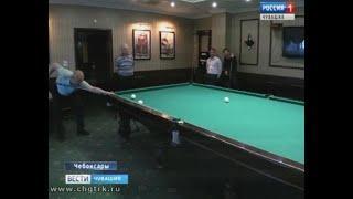 В Чебоксарах после многолетнего перерыва как вид спорта возрождается русский бильярд