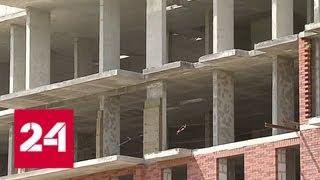 Арбитражный суд Москвы рассматривает дело о банкротстве Urban Group - Россия 24