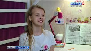 Талантливые волгоградские школьники отправляются в «Артек»