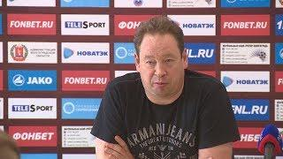 Леонид Слуцкий провел семинар с тренерами детских команд Волгограда