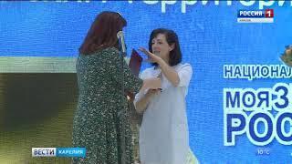 """Награда Наталье Плеканчук и проекту """"За городом"""""""