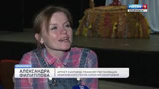 """Спектакль """"Сюрприз"""""""