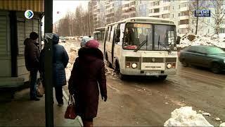 С 1 мая проезд в автобусах подешевеет