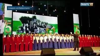 Максим Фадеев поделился с подписчиками исполнением гимна Курганской области