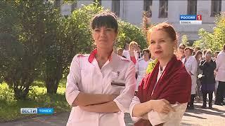 Вести-Томск, выпуск 20:45 от 21.09.2018