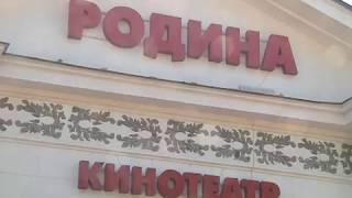 """Точную дату возобновления работы """"Родины"""" пока не могут назвать в мэрии Биробиджана(РИА Биробиджан)"""