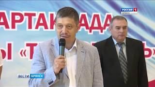 """Спартакиада компании """"Транснефть-Дружба"""" в Брянске"""
