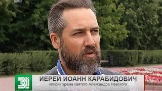 Хайпанули на святом. РПЦ выпустила методичку для батюшек о том, как вести видеоблог