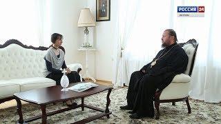 Православный вестник выпуск от 29 09