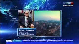 Владимир Сушков обсудил на федеральном уровне транспортное развитие Мордовии