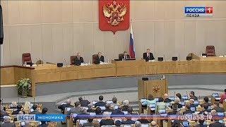 Накопительные пенсии всех россиян снова заморозят